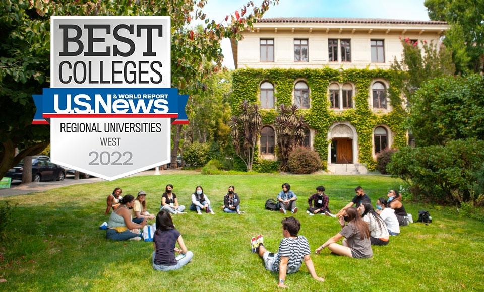 加州多明尼克大学再次跻身西部地区顶尖学校之列